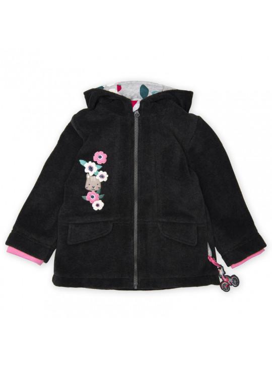 Sigikid Girls Fleecejacke Mit Kapuze Jacket