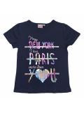 Topo T-Shirt New York, Paris